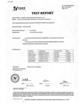 Hardware ROHS-Bericht