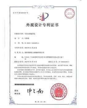 Erscheinungsbild Patent-Zertifikat