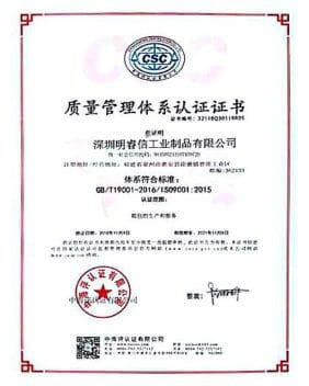 ISO9001-Zertifizierung