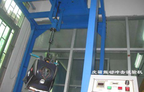 Aufprallprüfmaschine für Gepäckvibrationen